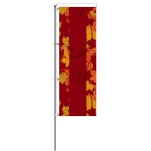 Elegant Fall Windless Flag Kit - OVERSTOCK