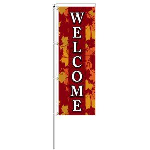 Welcome Elegant Fall Windless Flag Kit - OVERSTOCK